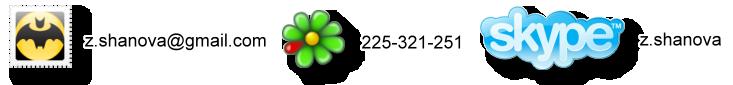 contact_zsh